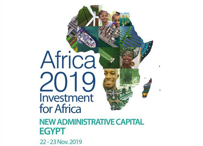 2019 investment for africa forum